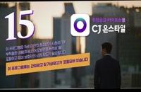 دانلود سریال کره ای وینچنزو قسمت 20