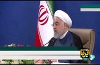رییس جمهور: رفتار ما با آژانس بینالمللی انرژی اتمی دوستانه و قانونی بوده است
