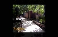 650 متر باغ ویلا در شهریار دارای حدودا 40 متر سوئیت شیشه ای