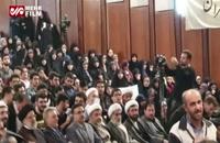 حضور بی سابقه رئیس قوه قضائیه در دانشگاه تهران