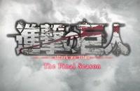Shingeki no Kyojin: The Final Season  E02