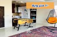 800 متر باغ ویلا زیبا و فول امکانات  در مهرچین ملارد