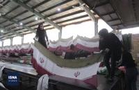 بزرگترین کارگاه تولید پرچم