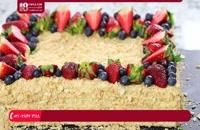 آموزش شیرینی پزی - طرز تهیه شیرینی ناپلئونی