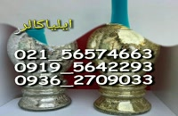 فروشگاه انواع دستگاه آبکاری09362709033
