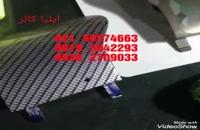 اموزش هیدروگرافیک-فیلم هیدروگرافیک 09384086735