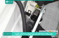 آموزش تعمیر ماشین ظرفشویی-نحوه ی تعمیر پمپ تخلیه