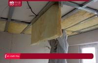 آموزش نصب کناف سقف   نصب تایل همراه با کناف سقف
