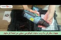 جعبه گشایی دریل شارژی شیائومی ۲۰۱۲۰۰۵ Tonfon