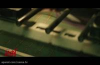 دانلود فیلم سینمایی زهرمار (کامل)(بدون سانسور) فیلم زهرمار جواد رضویان- - - ---