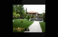 1000 متر باغ ویلای مشجر دارای 315 متر ویلا در شهریار