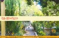فروش 864 متر باغ ویلا در ملارد