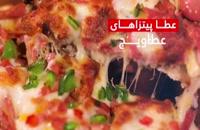ریو پیتزا