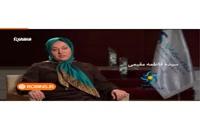 زنی میان 30 ثروتمند ایرانی