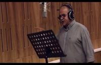 موزیک ویدیو رسمی فیلم مطرب | آهنک پایانی مطرب (اجرای پرویز پرستویی و عایشه گل)