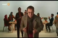 دانلود قسمت سوم سریال مردم معمولی