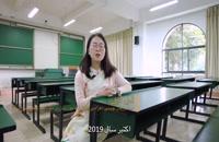 دوره های جذاب آموزش زبان چینی برای دوستی بیشتر مردم ایران و چین
