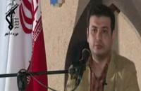 سخنرانی استاد رائفی پور - دفاع مقدس - مازندران - 5 مهر 93