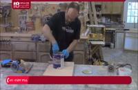 نحوه اجرای اپوکسی بر روی تخته چوبی ( یاخت کفپوش رزینی )
