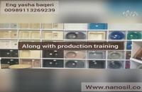 فروش خط تولید سنگ سمنت پلاست و ارائه روش های تولید انواع محصولات