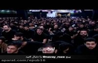عزاداری شب تاسوعا - حام حیدر خمسه