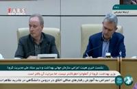 سازمان جهانی بهداشت: کشورهای منطقه و جهان، از تجربه ایران استفاده کنند