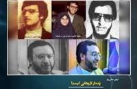 علی لاریجانی کیست؟