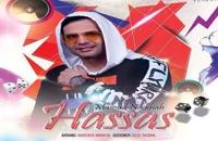 Masoud Nikkhah Hassas