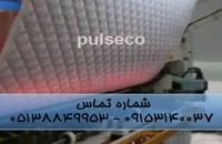 فروش دستگاه های لحاف دوزی صنعتی