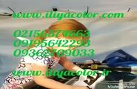 دستگاه هیدروگرافیک-چاپ هیدروگرافیک 09195642293