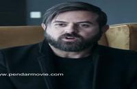 قسمت 9 سریال قورباغه (کامل)(قانونی)| دانلود رایگان سریال قورباغه قسمت نهم-قسمت 9-(online)(HD)