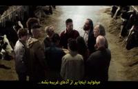 سی سکه   S01 E01