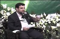 سخنرانی استاد رائفی پور - حسن خلق و رفتار پیامبر (ص) با کودکان - تهران - 19 دی 93