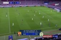 خلاصه بازی فوتبال بارسلونا 5 - فرانس واروش 1