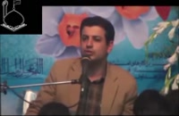 سخنرانی استاد رائفی پور - جلسه 2 - فضل الهی - شاهرود - 16 تیر 91