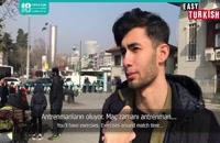 آموزش زبان ترکی آموزش ترکی مکالمه زبان ترکی( روش های شناخت افعال گذرا و ناگذر)