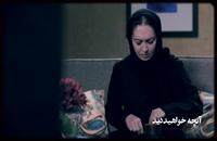 دانلود قسمت بیست و سوم آقازاده