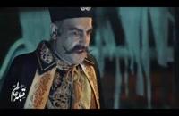 دانلود قسمت 5 سریال قبله عالم