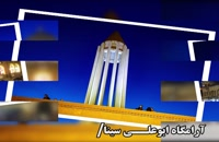 کلیپ کوتاه گردشگری همدان