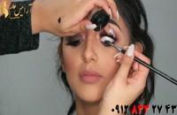 کلیپ آموزش کانتورینگ و آرایش عروس مدل هندی