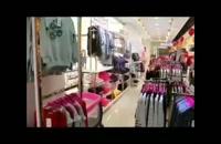 اریکه فرشتگان|بهترین فروشگاه لباس بچه کرج|02634209223