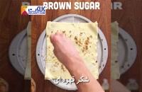 چطور نان نوتلای پیچی درست کنیم؟