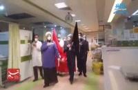 عزاداری کادر درمان در بیمارستان مسیح دانشوری تهران