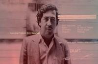 دانلود فصل 1 قسمت 7 سریال نارکس Narcos با زیرنویس و دوبله فارسی