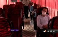 اوضاع ترمینال های اتوبوسرانی در روزهای کرونایی