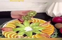تزیین زیبای میوه ها برای شب یلدا