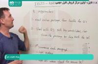 آموزش زبان انگلیسی - آزمون آیلتس