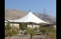 حقانی 09380039391-زیباترین سایبان سازه خیمه ای رستوران-سایبان کششی کافه رستوران عربی-سقف خیمه ای رستوران بام هتل