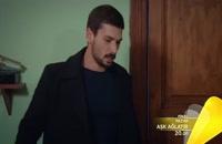سریال عشق و اشک قسمت 16 با زیرنویس فارسی/ لینک دانلود توضیحات