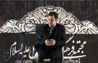 سخنرانی استاد رائفی پور - تربيت نسلی - شب 21 ماه مبارک رمضان - 25 ارديبهشت 1399 - مشهد